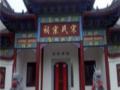 """明年三水30个村居建成""""祠堂+文化""""模式"""