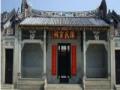 """中华祠堂文化的""""活化石""""——惠山古镇"""