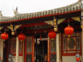 """广东佛山:""""祠堂+文化"""" 4000年古镇迎美丽""""蝶变""""---中国文明网"""
