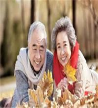 甘肃省人民政府办公厅关于全面放开 养老服务市场提升养老服务质量的实施意见
