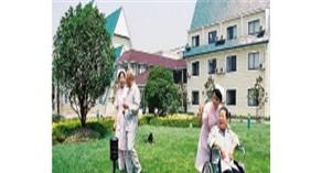 哈尔滨市养老服务行业协会成立