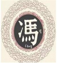 你知道中国姓氏中人口最多和最少的,笔划最多和最少是什么姓吗?