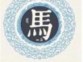此姓起源于轩辕黄帝,被誉为贵族之姓,今全国姓氏排名第428名