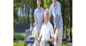 [发行]嘉实基金管理有限公司:嘉实养老2030混合(FOF):招募说明书