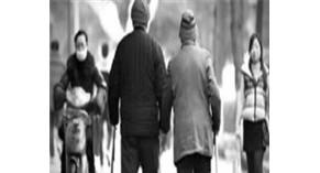 """北京市成立养老服务""""标委会""""和""""监委会"""" 全面提升养老服务质量"""