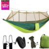 厂家直销户外降落伞布吊床带蚊帐超轻尼龙双人军绿色野营空中帐篷