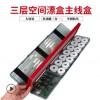 厂家直销多功能大容量鱼漂盒 三层55cm浮漂盒 子线盒 户外用品