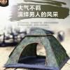 世纪冰川 户外野营折叠全自动帐篷3-4人沙滩简易速开双人厂家批发