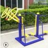 室外健身器材户外健身器材组合漫步机肩关节太极轮腿部按摩扭腰