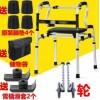 助行器助力老年人辅助行走扶手拐杖成人走路康复学步车站立架