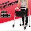 骨折助行器成人偏瘫复建走路手拐仗老年人学步车康复训练器材