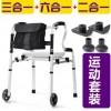 老人牢固助行器残疾人行走辅助器助步器老年人四脚行走架瘫痪手推