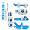 手指骨折固定指套 小指中指关节扭伤夹板矫正器弯曲康复护具