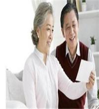 李克强:对养老托幼等服务业加大税费优惠支持
