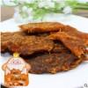 香港STARS众星独立小包装碳烤猪肉干 猪肉脯500g散称装休闲零食品