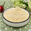 厂家供应 即食烘焙原料去皮熟绿豆粉 脱水绿豆粉 量大价优