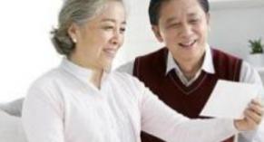 我离退休还远 有必要现在开始养老投资吗?