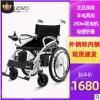 厂家直供【外销转内销现货速发】电动轮椅可折叠四轮老年人代步车