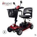 英洛华老年人代步车四轮老人残疾人电动代步车折叠助力车