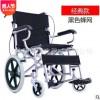 轮椅折叠轻便便携老年手推车老人小型实心轮旅行残疾代步