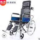 佛山608GC全躺轮椅高便多功能护理床活扶手轮椅老人残疾人推车