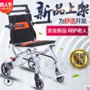 2020款老人便携购物车手推车轻便折叠可上飞机老人旅行代步轮椅