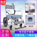 铝合金两用皮质轮椅折叠轻便小带坐便老人便携防水洗澡轮椅