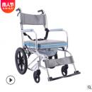 铝合金轮椅轻便小带坐便多功能老人便携防水洗澡轮椅小轮代步车