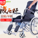 轮椅折叠轻便小型带坐便器多功能便携老人手推车残疾人代步车