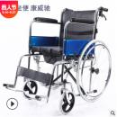 佛山康威驰厂家供应钢管可折叠带坐便老年人残疾人代步车批发