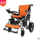 厂家供应达洋电动轮椅车电磁刹车轻便锂电代步车老年人厂家