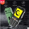 外贸三防手机三卡按键手机老人机超长待机三防机老年人功能手机