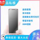 双卡双待老人机迷你超薄手机卡片机蓝牙小手机老年机厂家OEM定制