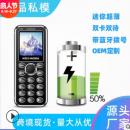 跨境迷你卡片小手机双卡双待超薄按键手机功能手机蓝牙老人手机