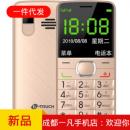 天语(K-Touch)N2老人手机直板按键老年手机双卡双待备用机