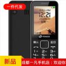 K-Touch/天语 E2电信老人机超长待机老人手机大声功能机老年手机