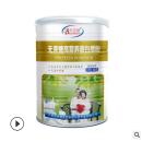 贝芝健无糖高营养蛋白粉 无糖型蛋白质粉 中老年无糖蛋白质粉