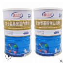 【包邮】贝芝健复合氨基酸蛋白质粉补充营养成人营养健身礼品