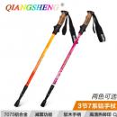 【奇安胜DS8302】户外7075铝合金登山杖超轻伸缩徒步手杖带避震