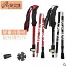 【奇安胜DS8701】碳素超轻折叠杖超短外锁伸缩5节健走爬山登山杖