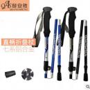 【奇安胜DS88-5】特价折叠五节直柄登山杖徒步手杖可伸缩爬山拐杖