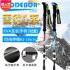 科德诺 雪豹1系 碳素纤维登山杖3节折叠外锁直柄伸缩健走手杖