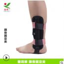 钢板固定套医用踝骨脚腕踝足固定带护脚踝足下垂内外翻矫正带器