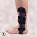 医用踝骨脚腕踝足固定带护脚踝足下垂内外翻矫正带器钢板固定套