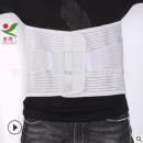腰间盘突出护腰带男女加强加宽型腰围腰托批发钢板支撑腰椎固定带