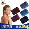新款棉幻彩护腕男女运动毛巾吸汗跑步擦汗篮球护手腕带厂家批定制