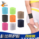 缠绕深蹲护腕弹力男女健身举重关节加压护手腕带厂家护具用品代发