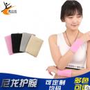 运动护腕男女跑步健身瑜伽篮球腱鞘关节护手腕带厂家定制体育护具