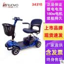 英洛华 智能步车 四轮电动车 老人 可折叠轻便买菜车残疾人助力车