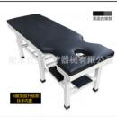 加固中医推拿床按摩床家用正骨理疗床医用检查床诊疗床